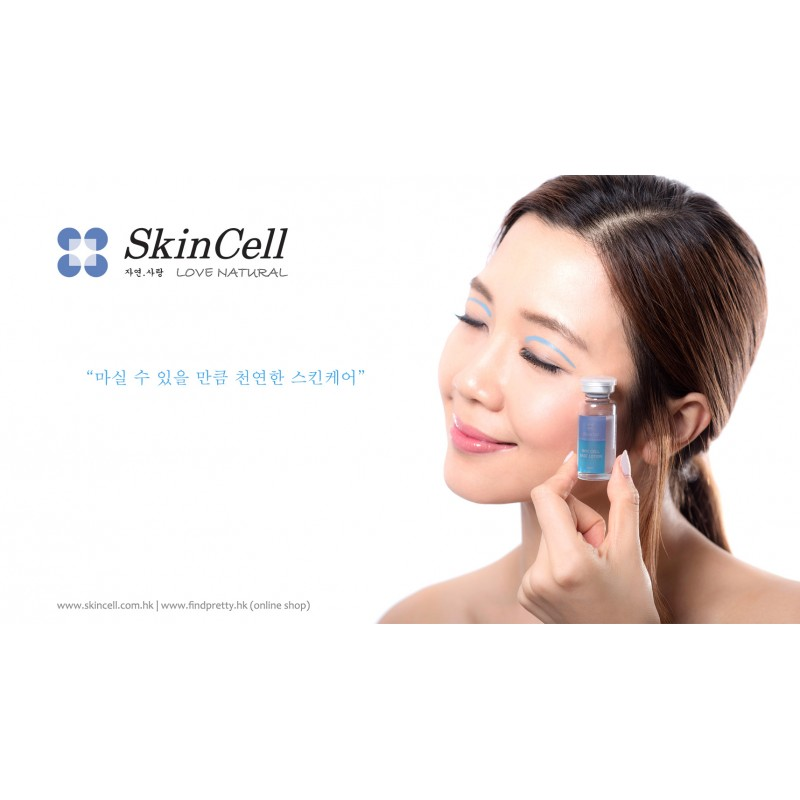 SkinCell Base Lotion 保濕肌底液 (13ml x 2)